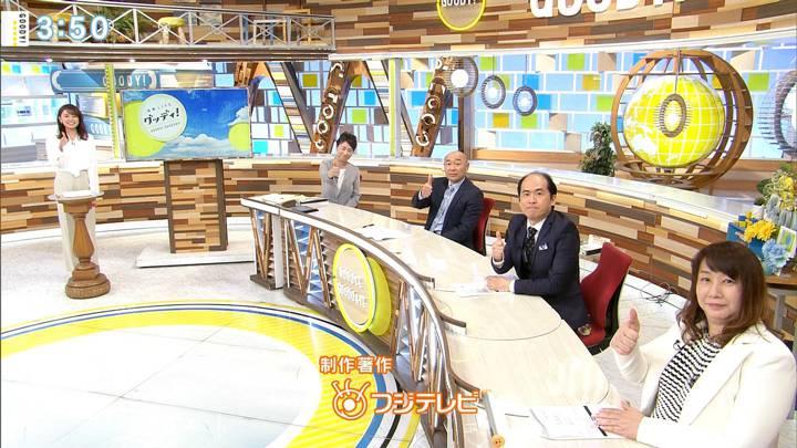 2020年04月06日宮澤智の画像11枚目