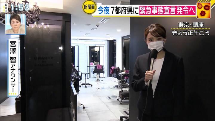 2020年04月07日宮澤智の画像01枚目