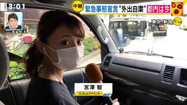 2020年04月08日宮澤智の画像02枚目