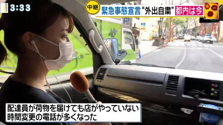 2020年04月08日宮澤智の画像03枚目