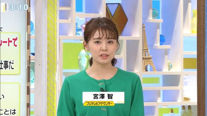 2020年04月20日宮澤智の画像01枚目