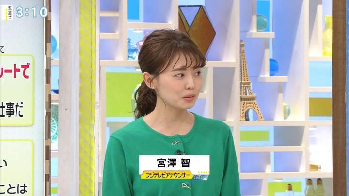 2020年04月20日宮澤智の画像02枚目