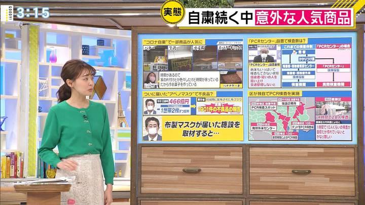 2020年04月20日宮澤智の画像03枚目