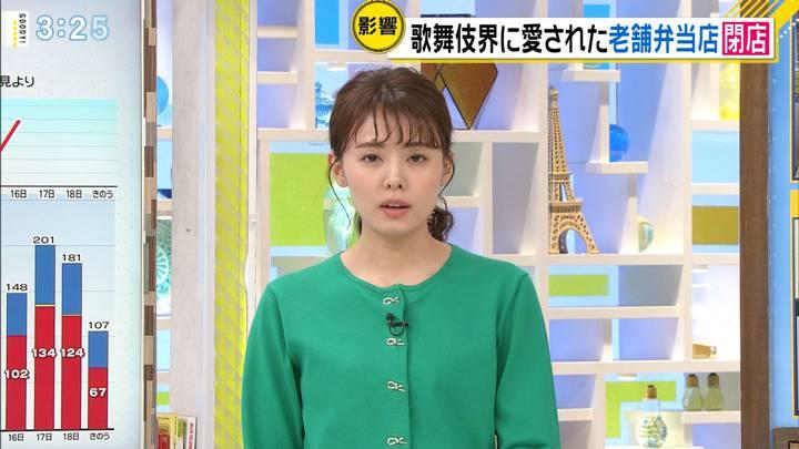 2020年04月20日宮澤智の画像06枚目