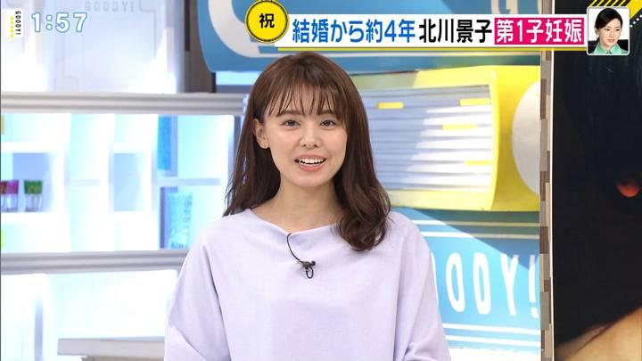 2020年04月22日宮澤智の画像01枚目