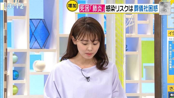 2020年04月22日宮澤智の画像04枚目