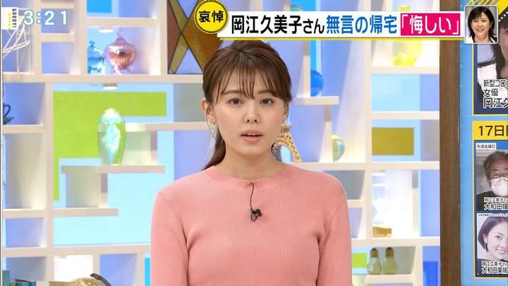 2020年04月27日宮澤智の画像01枚目