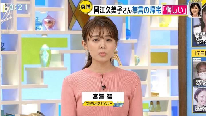 2020年04月27日宮澤智の画像02枚目