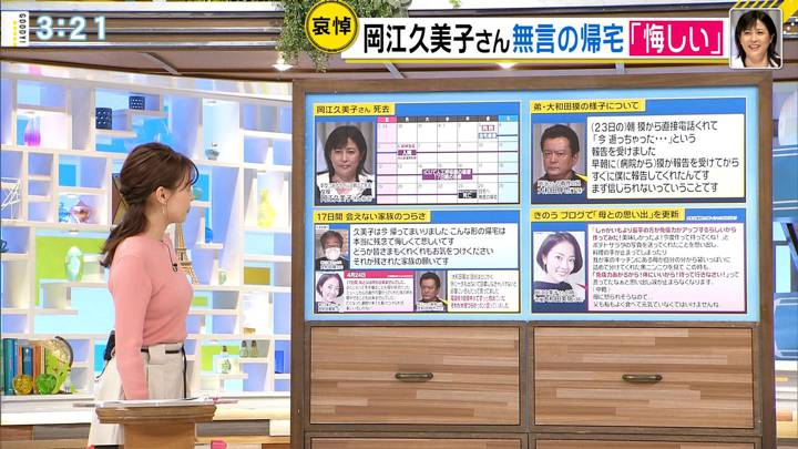 2020年04月27日宮澤智の画像03枚目