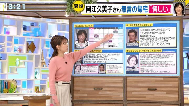2020年04月27日宮澤智の画像04枚目