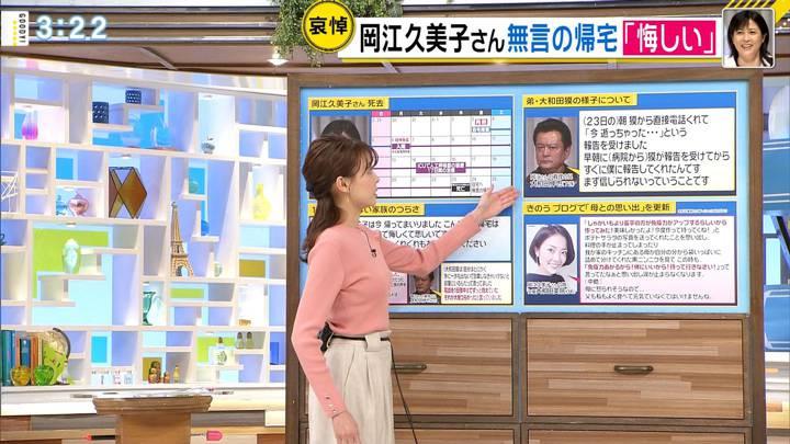 2020年04月27日宮澤智の画像05枚目