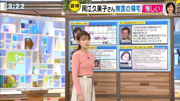 2020年04月27日宮澤智の画像06枚目