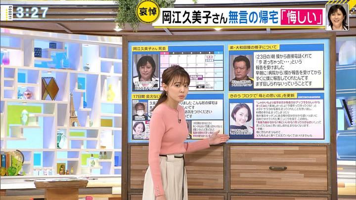 2020年04月27日宮澤智の画像07枚目