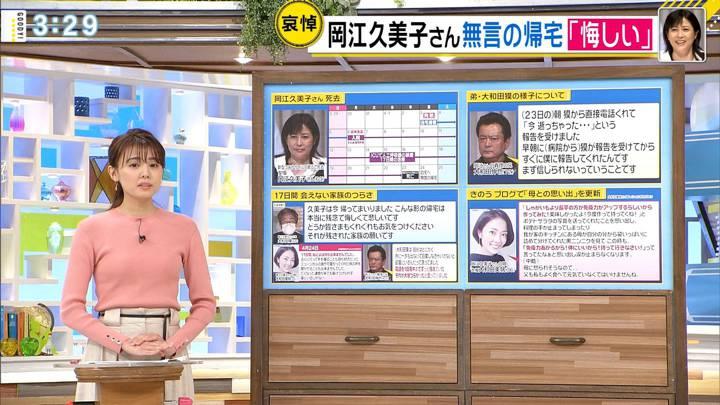 2020年04月27日宮澤智の画像08枚目