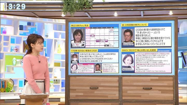 2020年04月27日宮澤智の画像09枚目