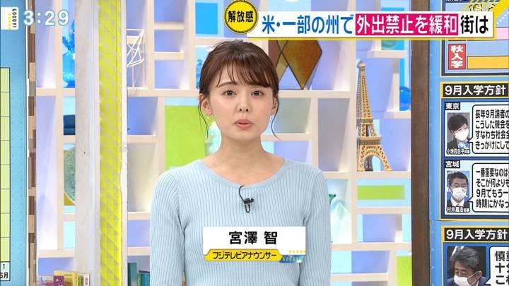 2020年04月29日宮澤智の画像01枚目