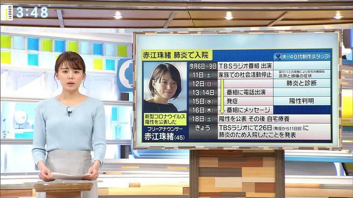 2020年04月29日宮澤智の画像04枚目