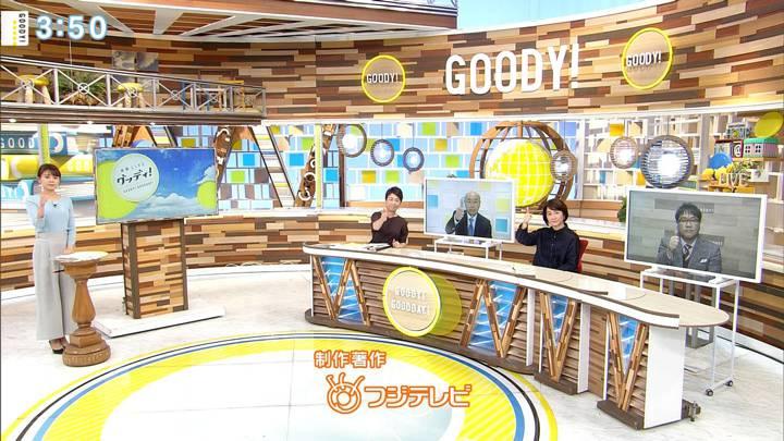 2020年04月29日宮澤智の画像06枚目