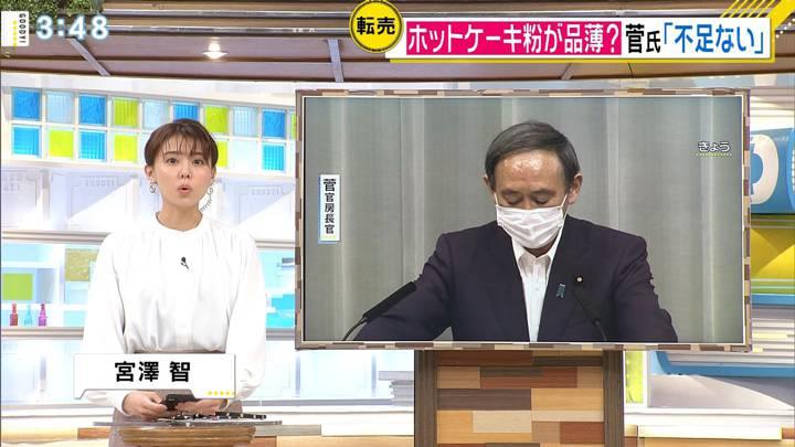 2020年05月01日宮澤智の画像02枚目