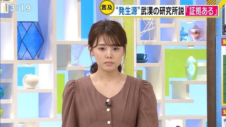 2020年05月04日宮澤智の画像01枚目