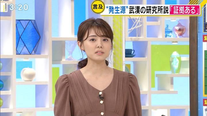 2020年05月04日宮澤智の画像03枚目