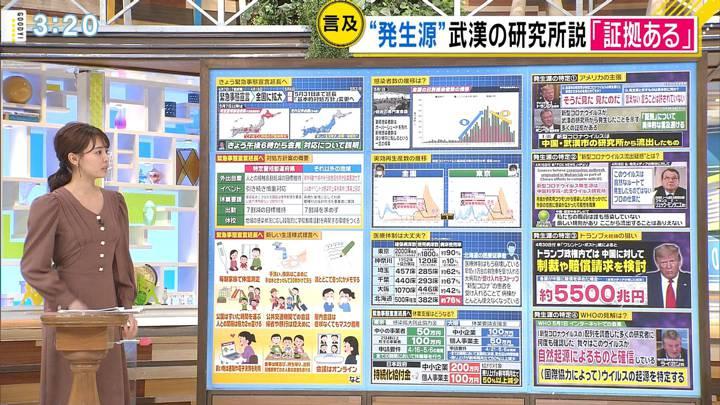 2020年05月04日宮澤智の画像04枚目
