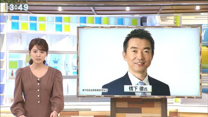 2020年05月04日宮澤智の画像20枚目