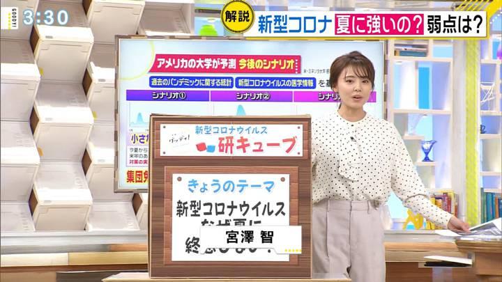 2020年05月06日宮澤智の画像02枚目