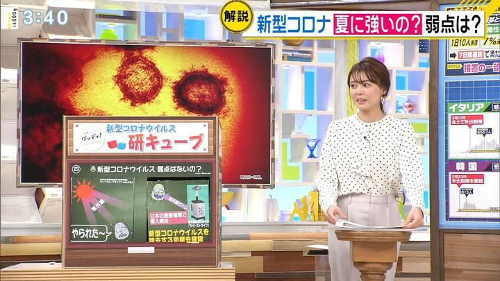 2020年05月06日宮澤智の画像08枚目