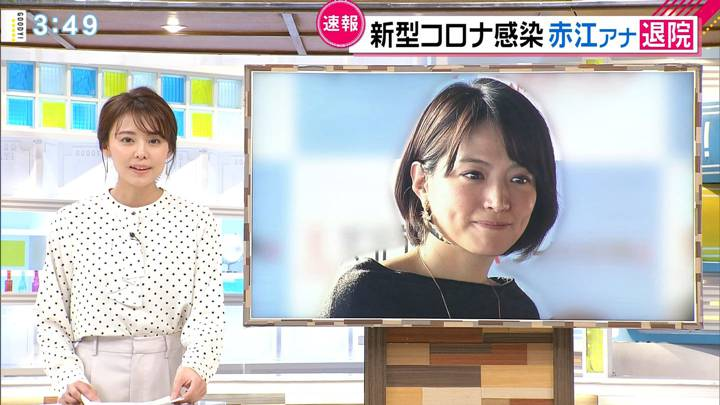 2020年05月06日宮澤智の画像15枚目