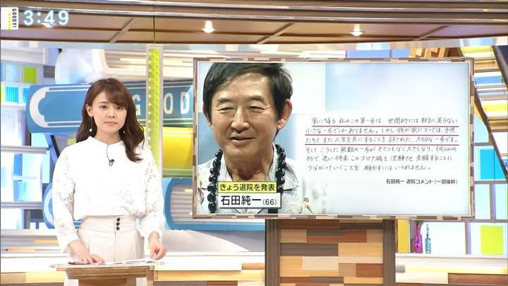 2020年05月13日宮澤智の画像14枚目