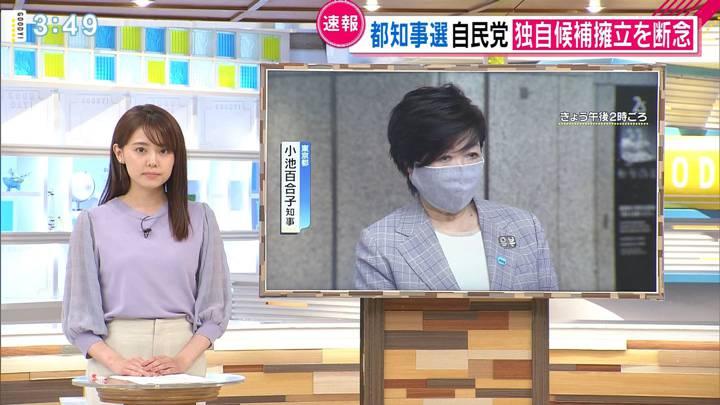 2020年05月18日宮澤智の画像11枚目