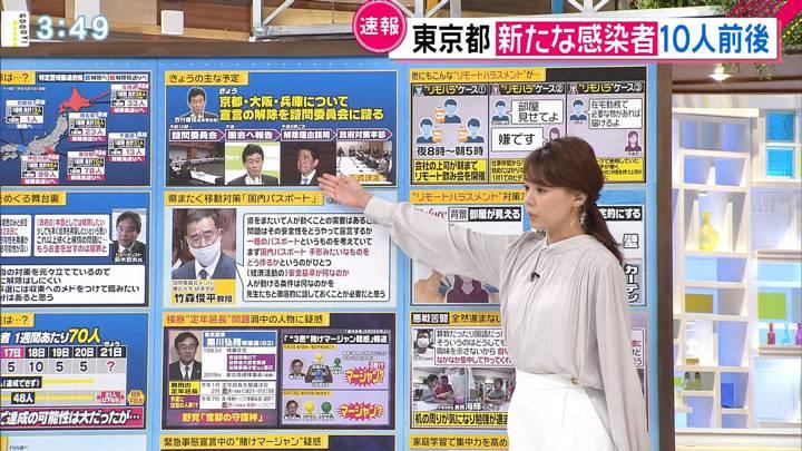 2020年05月21日宮澤智の画像19枚目