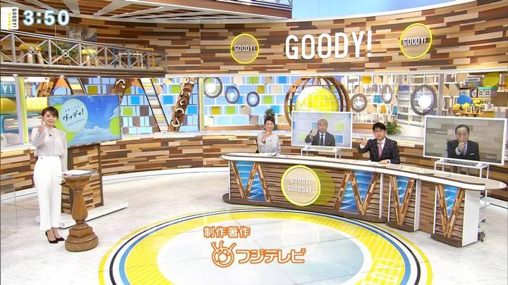 2020年05月21日宮澤智の画像20枚目