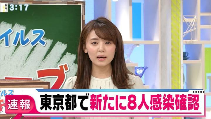 2020年05月25日宮澤智の画像11枚目