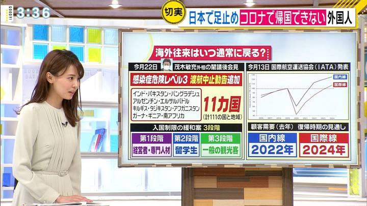 2020年05月25日宮澤智の画像14枚目