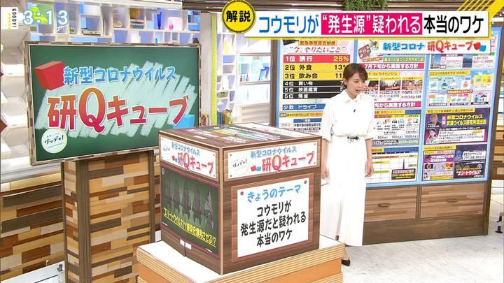2020年05月26日宮澤智の画像04枚目