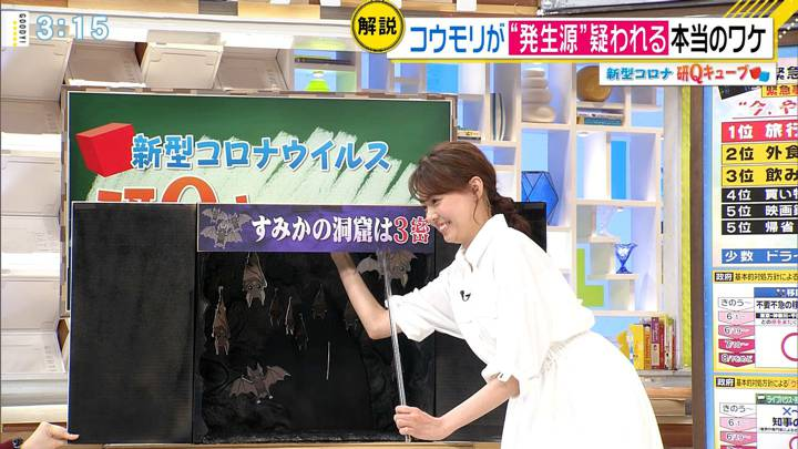 2020年05月26日宮澤智の画像06枚目
