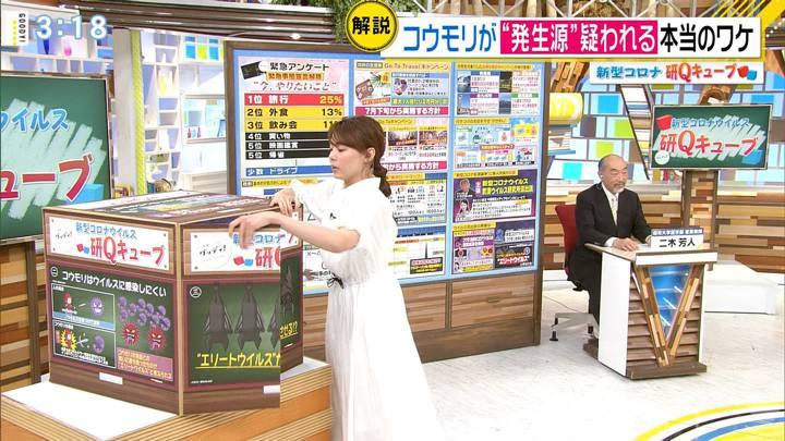2020年05月26日宮澤智の画像11枚目