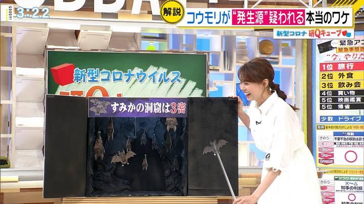2020年05月26日宮澤智の画像12枚目