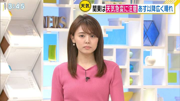 2020年05月28日宮澤智の画像01枚目