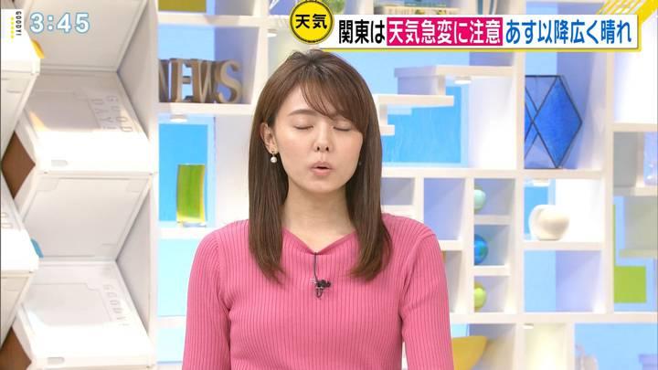 2020年05月28日宮澤智の画像02枚目