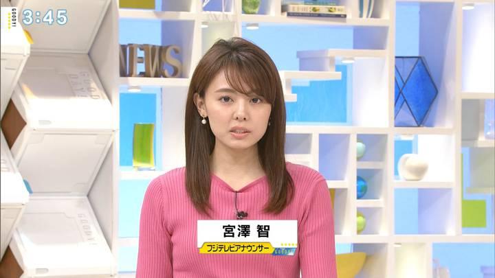 2020年05月28日宮澤智の画像03枚目