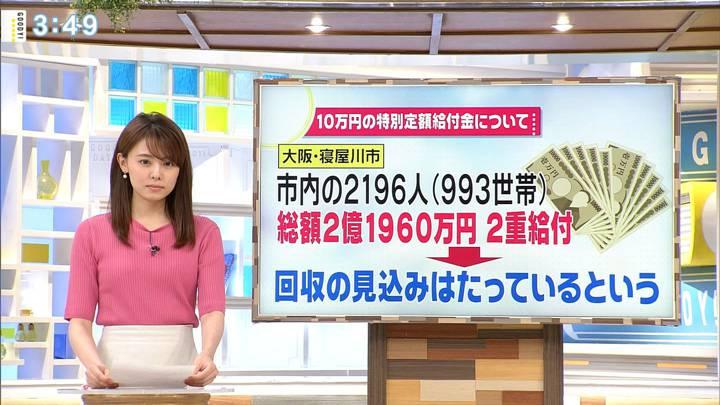 2020年05月28日宮澤智の画像05枚目
