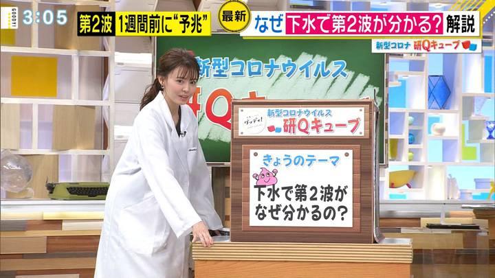 2020年06月01日宮澤智の画像01枚目