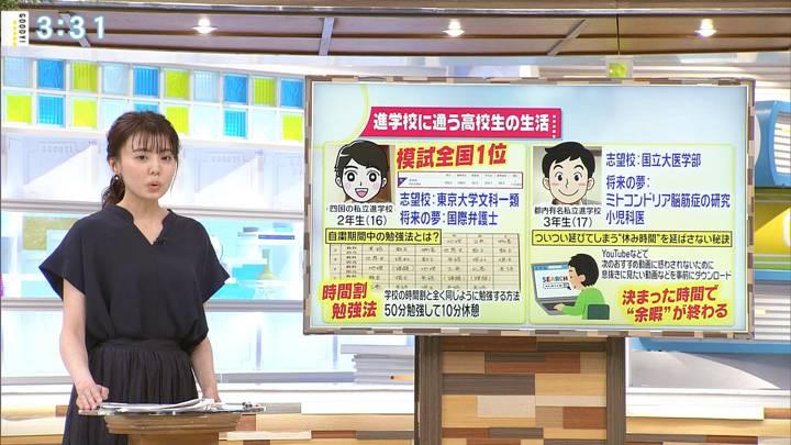 2020年06月01日宮澤智の画像10枚目