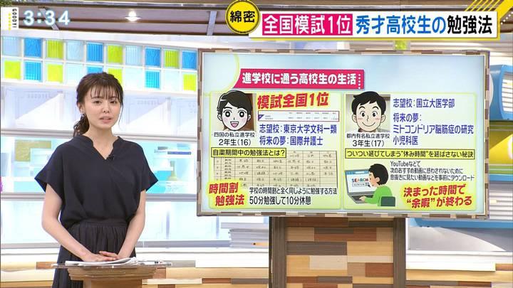2020年06月01日宮澤智の画像13枚目