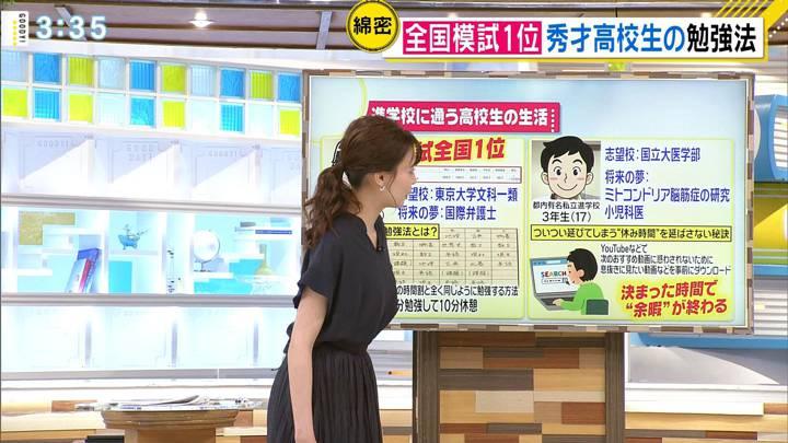2020年06月01日宮澤智の画像14枚目