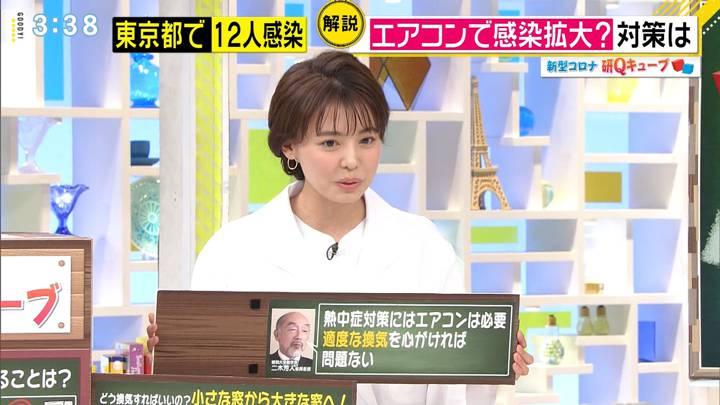 2020年06月03日宮澤智の画像18枚目