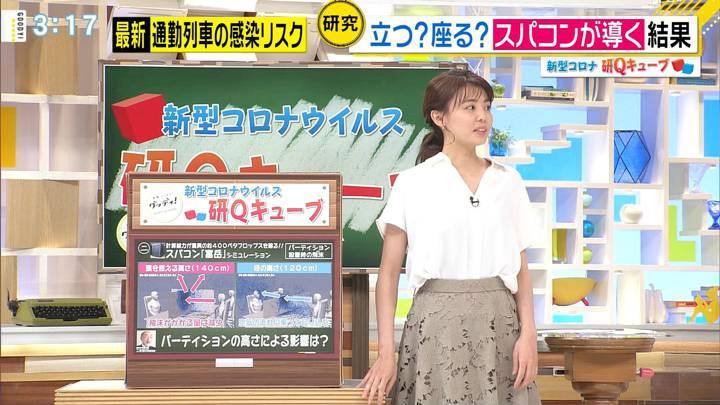 2020年06月04日宮澤智の画像06枚目